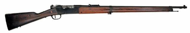 #Lebel_rifle